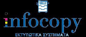 Εκτυπωτικά συστήματα | InfoCopy.com.gr Logo